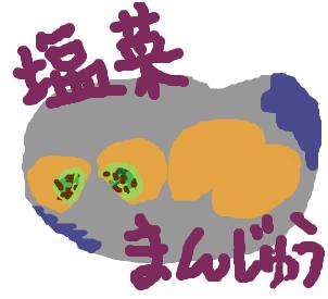 Cocolog_oekaki_2009_02_24_17_41